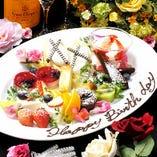 【お祝い用】誕生日&記念日などに♪豪華デザートプレート