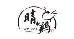 晴レ鶏 ‐HAREDORI‐