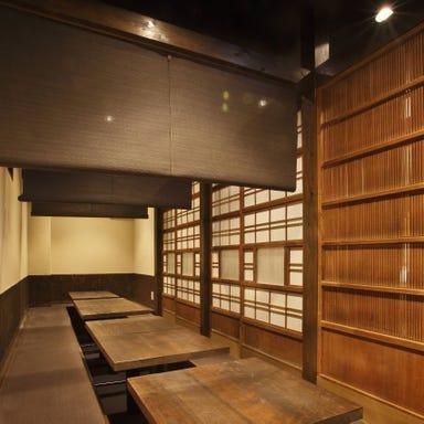 宏二郎丸 川崎本店 店内の画像