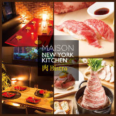 MAISON NEW YORK KITCHEN 新橋駅前店