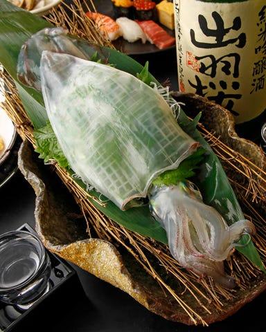 すし魚游(うおゆう) イセザキモール店 メニューの画像