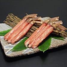 ずわい蟹しゃぶ