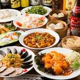 [食べ放題&飲み放題] できたて熱々の中華料理をどうぞ!