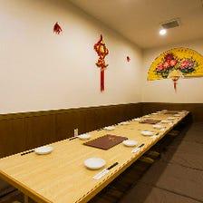 大満足コース Aコース~マーボー豆腐やエビチリ~〈全11品〉歓送迎会・宴会