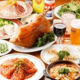 [リーズナブル] アワビや北京ダックなど高級食材も堪能あれ!