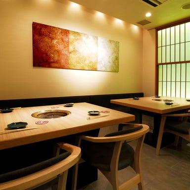 神戸肉匠 壱屋  店内の画像