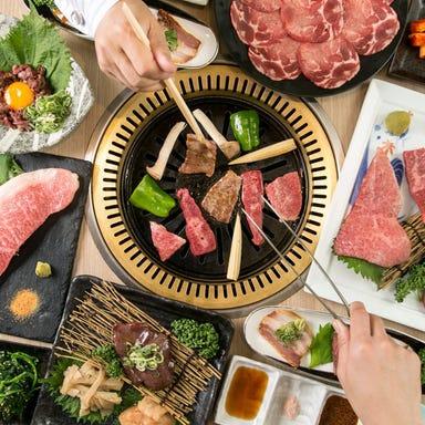 神戸肉匠 壱屋  メニューの画像