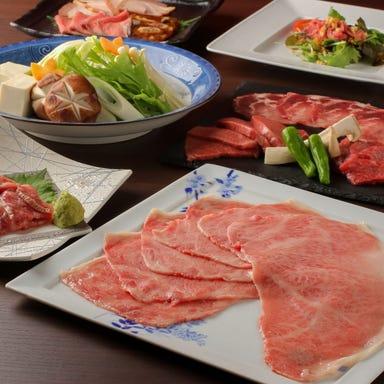 神戸肉匠 壱屋  コースの画像