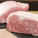 神戸牛など、鮮度・質ともに最高級の黒毛和牛を使用