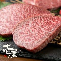 神戸肉匠 壱屋