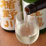 全国各地から厳選した日本酒をご用意