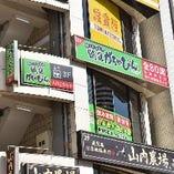 JR鶴見駅 東口から徒歩1分、京急本線 京急鶴見駅から徒歩2分と複数路線が利用できる好立地