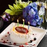 誕生日や記念日にどうぞ♪サプライズケーキを無料サービス!