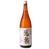 冩樂(写楽) 純米酒