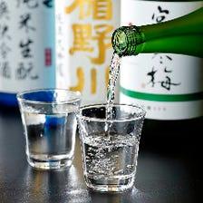 季節の日本酒約40種&こだわり梅酒