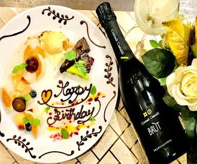 イタリアンレストラン Vivacchus~ヴィヴァッカス~  コースの画像