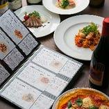 メニューブック上でも、各お料理にぴったりのワインをご紹介しております