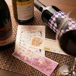 ワインカード・ワインカルテで広がる楽しさをご提案