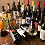 厳選グラスワイン9種類以上が飲み放題となるプランもございます