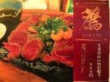 牛赤身肉の溶岩焼き
