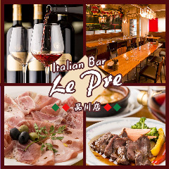 肉とワイン レプレ 品川港南口店