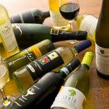 充実の白ワイン♪ついついお酒が進むメニューも多数