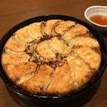 鉄鍋餃子(15個入)