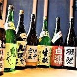 全国各地の銘柄日本酒、揃えました!【国内】