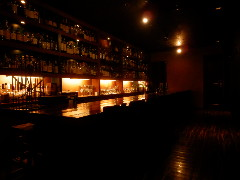 Bar CD cleopatra's dream