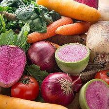 そのときどきに一番美味しい自然栽培の旬野菜を仕入れ 顔の見える美味しい野菜をご堪能ください