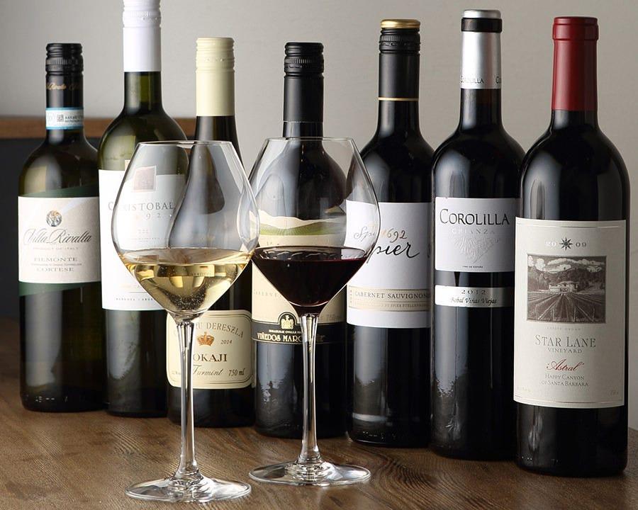 厳選ワインを各種ご用意
