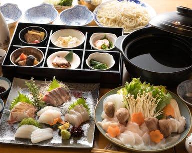 日本料理・北前鮮魚 宜候 YO‐SORO 川崎  こだわりの画像