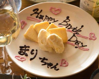 日本料理・北前鮮魚 宜候 YO‐SORO 川崎  メニューの画像