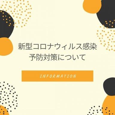 伊達のいろり焼 yamato(ヤマト)  メニューの画像