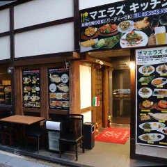 マエラズキッチン 東日本橋店