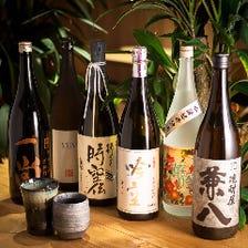 日本酒など飲み放題2000円!!