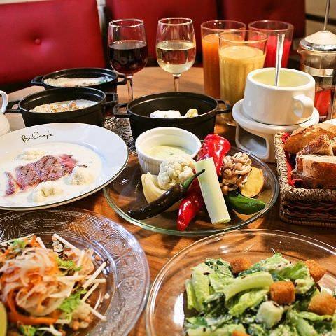 オーガニック&レストラン BiOcafe(ビオカフェ)