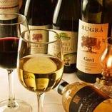 無農薬育てられたブドウで造られた有機ワインがおすすめです♪