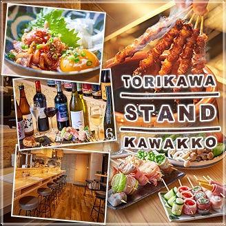 TORIKAWA STAND かわっこ