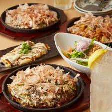 【お食事のみ】お好み焼が選べるお得な「ペアセット」全4品