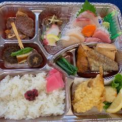 魚はま 和牛ステーキ入り彩り弁当