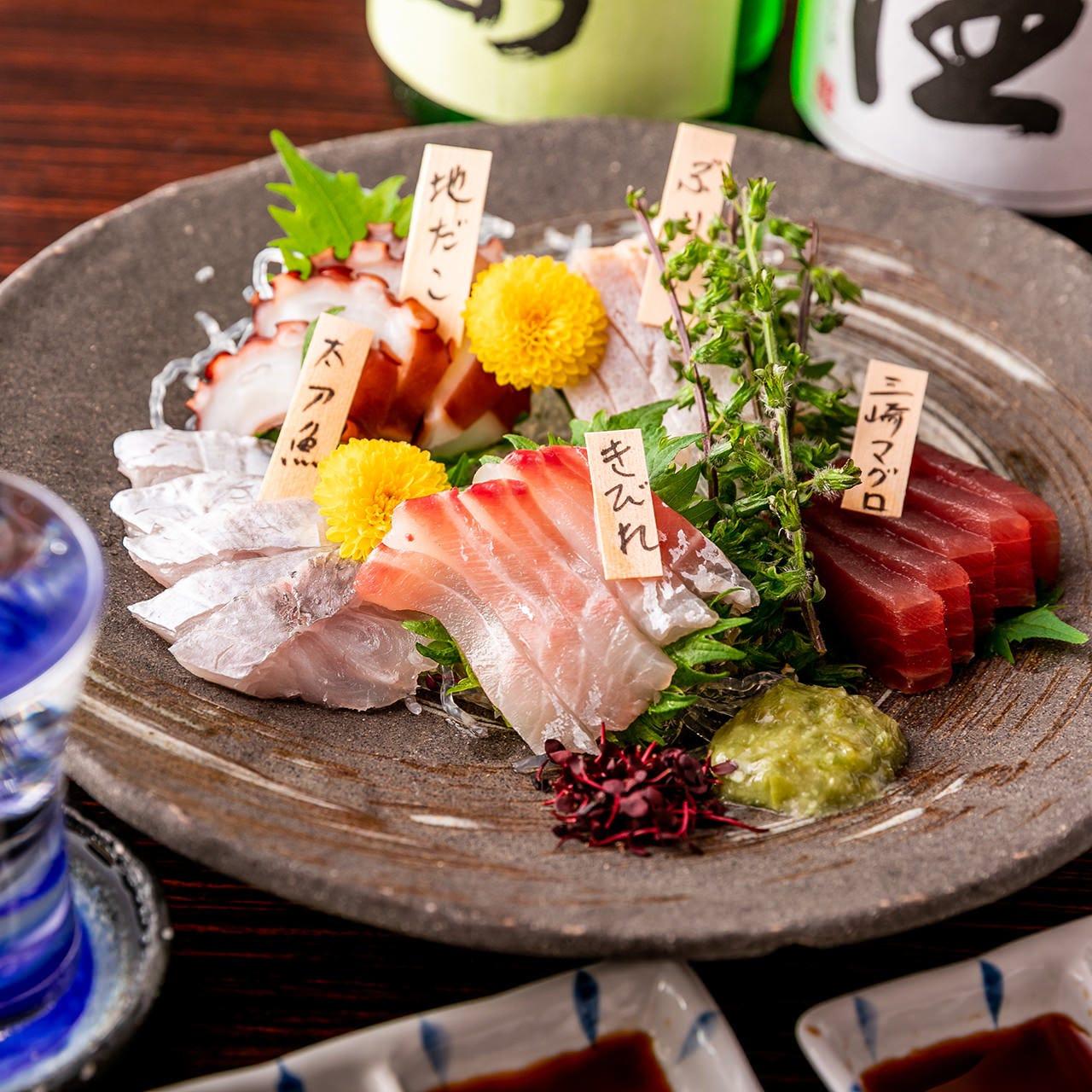 地元三浦半島の地魚を主に盛り合わせたお刺身盛り合わせ