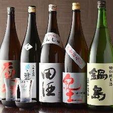 やんちゃ家の厳選日本酒をご提供!!