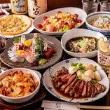 地元横須賀、三浦の新鮮食材をふんだんに使用