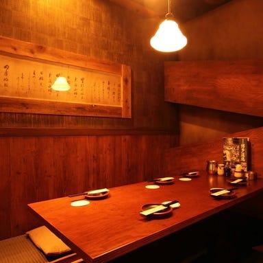 九州個室居酒屋 博多道場 上野店 店内の画像