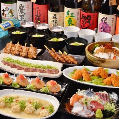 九州個室居酒屋 博多道場 上野店 メニューの画像