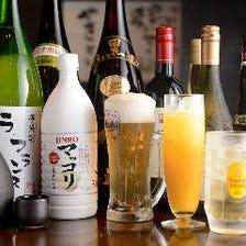 3種類の時間が選べる単品飲み放題