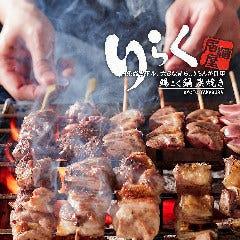 鶏なべ 炭焼き りらく