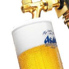 やきセンの生ビールは1杯319円(税込)