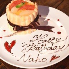 サプライズケーキ ◆11センチのホールケーキ(2~3名様でお召し上がり頂けます)